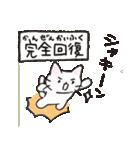 猫ピッチャー(個別スタンプ:21)