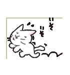 猫ピッチャー(個別スタンプ:23)