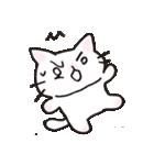 猫ピッチャー(個別スタンプ:27)