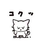 猫ピッチャー(個別スタンプ:32)