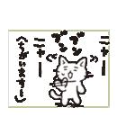 猫ピッチャー(個別スタンプ:33)