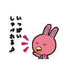 NOVAうさぎ(個別スタンプ:02)