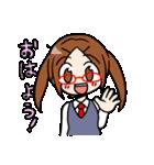 丸餅フレンズ(個別スタンプ:01)