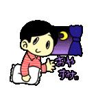 丸餅フレンズ(個別スタンプ:02)