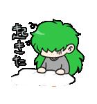 丸餅フレンズ(個別スタンプ:03)