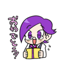 丸餅フレンズ(個別スタンプ:09)