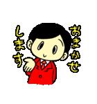 丸餅フレンズ(個別スタンプ:36)