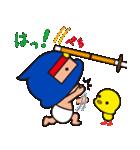 オムツ忍者2(個別スタンプ:1)