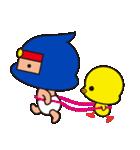 オムツ忍者2(個別スタンプ:2)