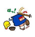 オムツ忍者2(個別スタンプ:6)