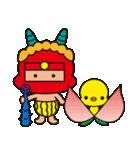 オムツ忍者2(個別スタンプ:9)