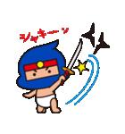 オムツ忍者2(個別スタンプ:11)