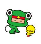 オムツ忍者2(個別スタンプ:14)