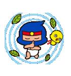 オムツ忍者2(個別スタンプ:18)