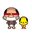 オムツ忍者2(個別スタンプ:20)
