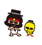 オムツ忍者2(個別スタンプ:23)