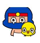オムツ忍者2(個別スタンプ:24)