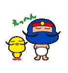 オムツ忍者2(個別スタンプ:25)