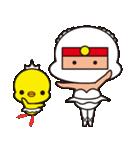 オムツ忍者2(個別スタンプ:30)