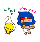 オムツ忍者2(個別スタンプ:31)