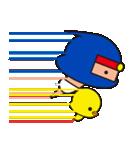 オムツ忍者2(個別スタンプ:33)