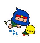 オムツ忍者2(個別スタンプ:34)
