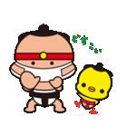 オムツ忍者2(個別スタンプ:35)