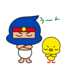 オムツ忍者2(個別スタンプ:36)