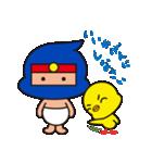 オムツ忍者2(個別スタンプ:40)