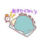 くまたんの日常~学園編~(個別スタンプ:1)