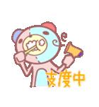 くまたんの日常~学園編~(個別スタンプ:3)