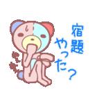 くまたんの日常~学園編~(個別スタンプ:7)