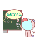 くまたんの日常~学園編~(個別スタンプ:9)