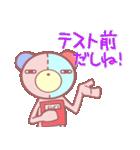 くまたんの日常~学園編~(個別スタンプ:10)