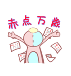 くまたんの日常~学園編~(個別スタンプ:11)