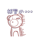くまたんの日常~学園編~(個別スタンプ:12)