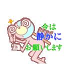 くまたんの日常~学園編~(個別スタンプ:15)
