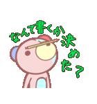 くまたんの日常~学園編~(個別スタンプ:16)
