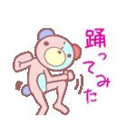 くまたんの日常~学園編~(個別スタンプ:19)