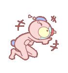 くまたんの日常~学園編~(個別スタンプ:21)