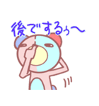 くまたんの日常~学園編~(個別スタンプ:23)