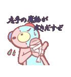 くまたんの日常~学園編~(個別スタンプ:25)