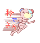 くまたんの日常~学園編~(個別スタンプ:27)