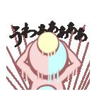 くまたんの日常~学園編~(個別スタンプ:28)