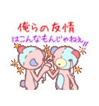 くまたんの日常~学園編~(個別スタンプ:30)