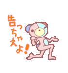 くまたんの日常~学園編~(個別スタンプ:31)