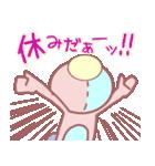 くまたんの日常~学園編~(個別スタンプ:33)