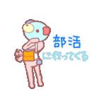 くまたんの日常~学園編~(個別スタンプ:34)