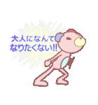くまたんの日常~学園編~(個別スタンプ:37)
