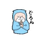 にんじゃいぬ(個別スタンプ:1)